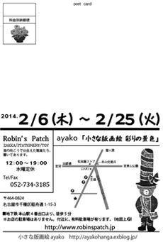 b0184454_9503685.jpg