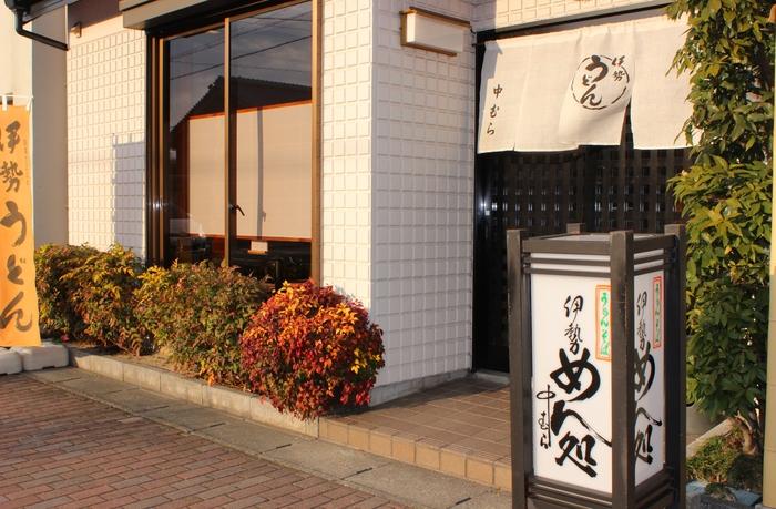 2014初春旅☆伊勢神宮 ~その3 外宮~_e0232054_2319261.jpg