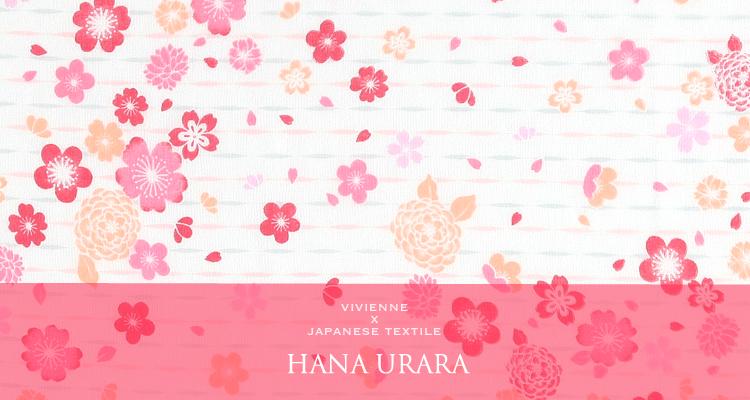 桜のグッズ、色々。その1_e0291354_22455928.jpg