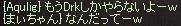 a0201367_11184421.jpg