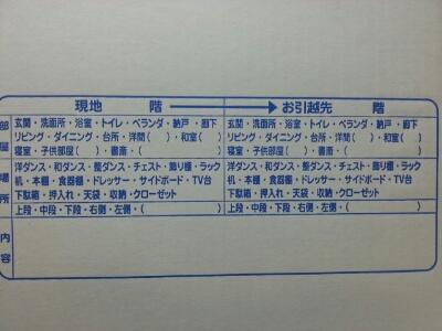 f0219773_20255194.jpg
