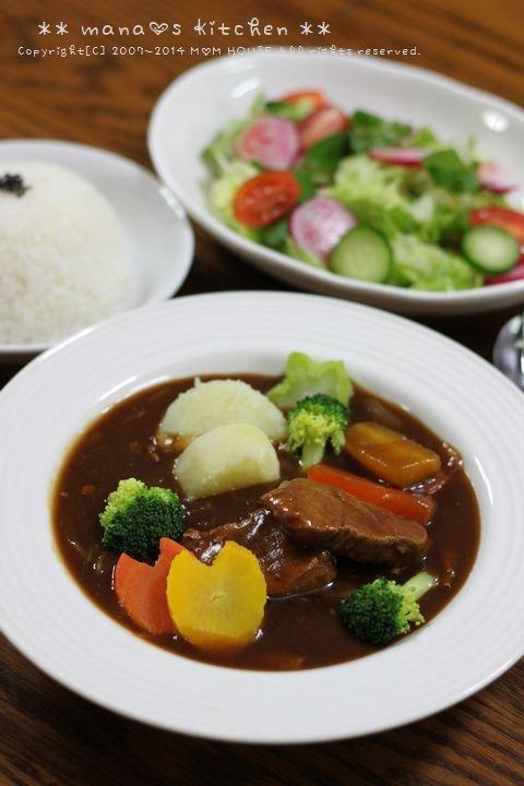 ひじき煮リメイク ハンバーグ ☆ ヒレ肉シチュー♪_c0139375_12393332.jpg