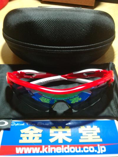 金栄堂サポート:日本大学自転車競技部・吉田海李選手アイウェアインプレッション!_c0003493_11182461.jpg