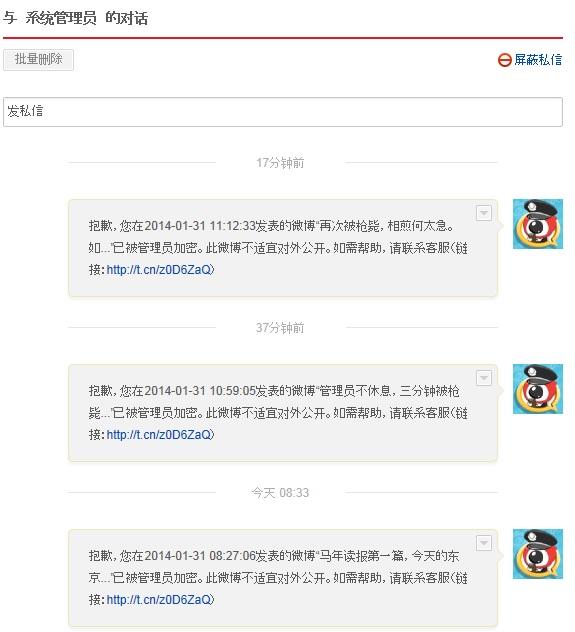 再次被枪毙,相煎何太急。如此禁言论,中国何崛起? _d0027795_1253591.jpg