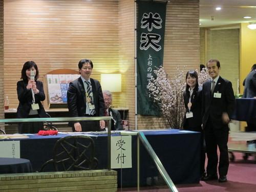 第32回 米沢市工業立地セミナー_c0075701_953429.jpg