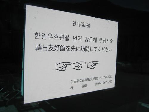 e0058804_229958.jpg