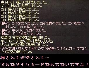 f0072010_3144743.jpg