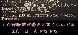 f0072010_3153432.jpg