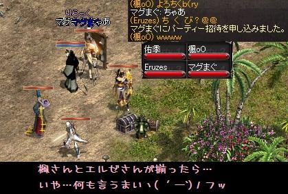 f0072010_3183829.jpg