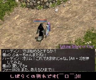 f0072010_3194381.jpg