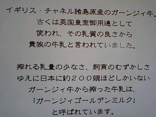 b0000121_759416.jpg