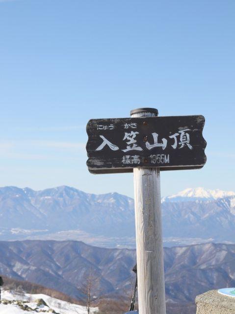 入笠山_f0100825_12312152.jpg