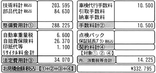 b0003526_1805385.jpg