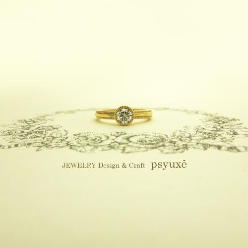 イエローゴールドとダイヤモンドの婚約指輪_e0131432_10563878.jpg