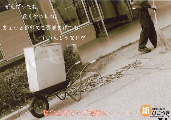 2月!!_b0129362_0103894.jpg