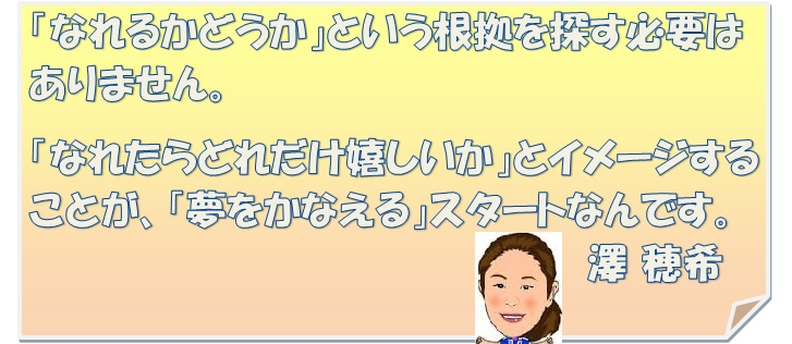 c0190486_2535358.jpg