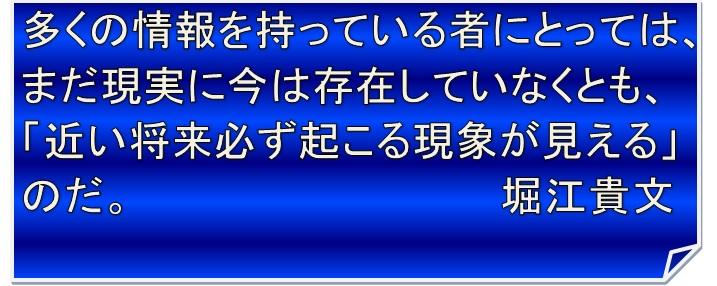 c0190486_2541291.jpg