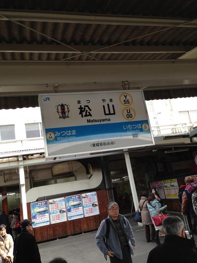 松山公演二日目無事終了。_f0182998_23284428.jpg