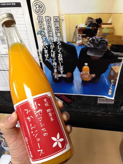 松山公演二日目無事終了。_f0182998_23303719.jpg