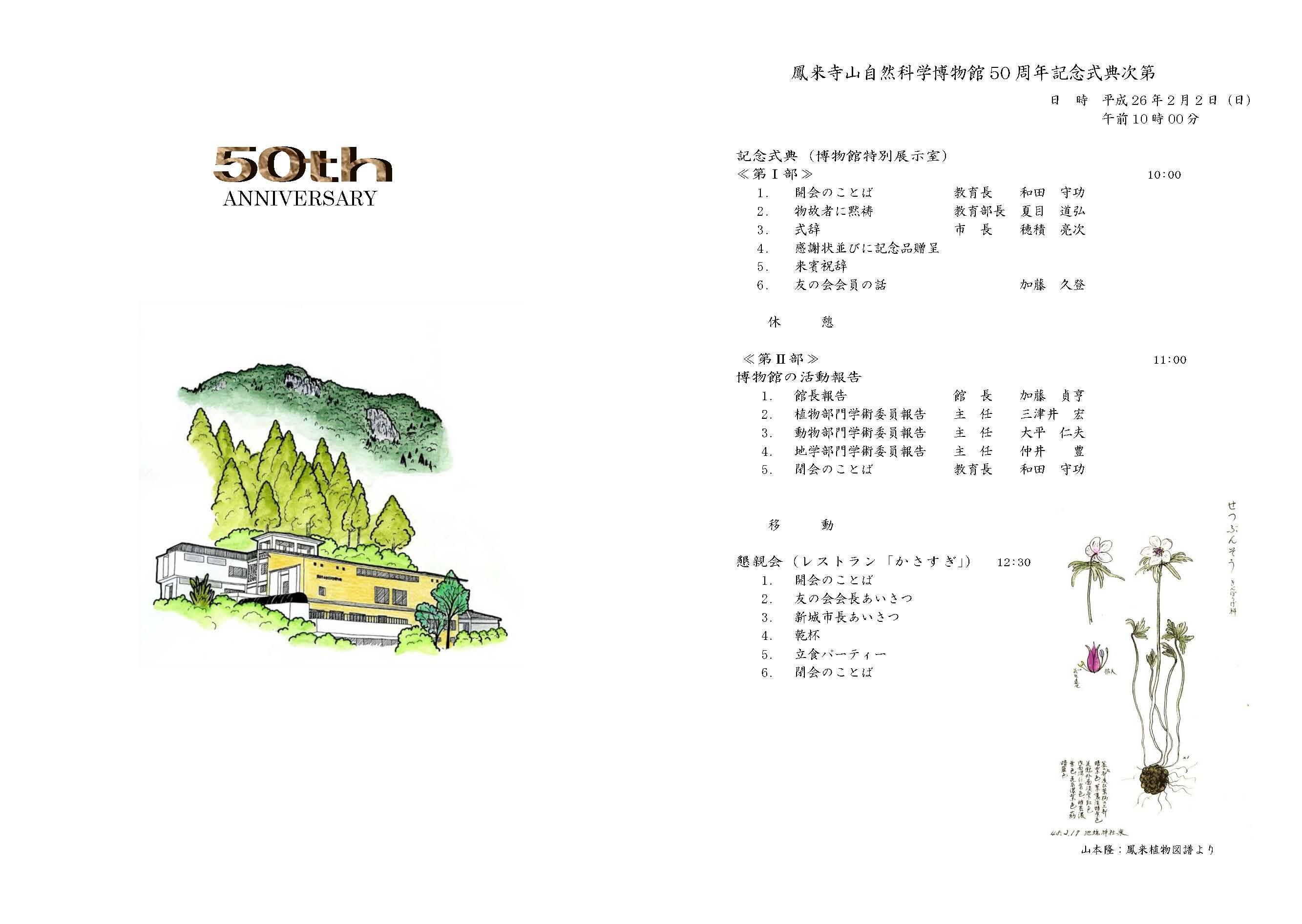 b0049200_172352.jpg