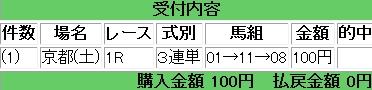 b0096101_1224651.jpg