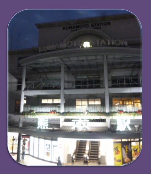 熊本駅のくまモン像♪_b0228113_22563169.jpg