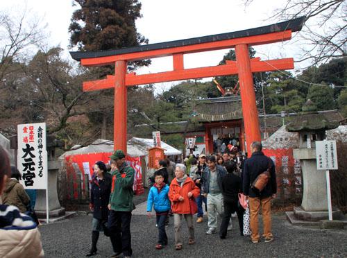 吉田神社 節分めぐり3_e0048413_2047106.jpg