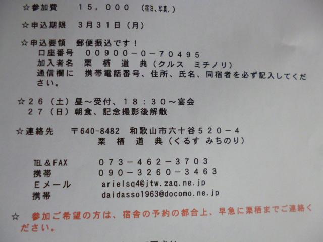 a0285330_2372510.jpg