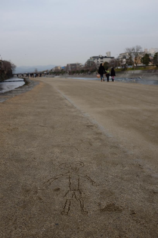 ルンルン!!  ワンコ散歩..._f0152550_17553722.jpg