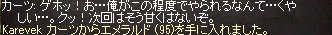 a0314557_2121751.jpg