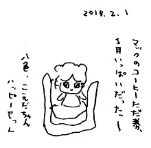 c0157858_832328.jpg