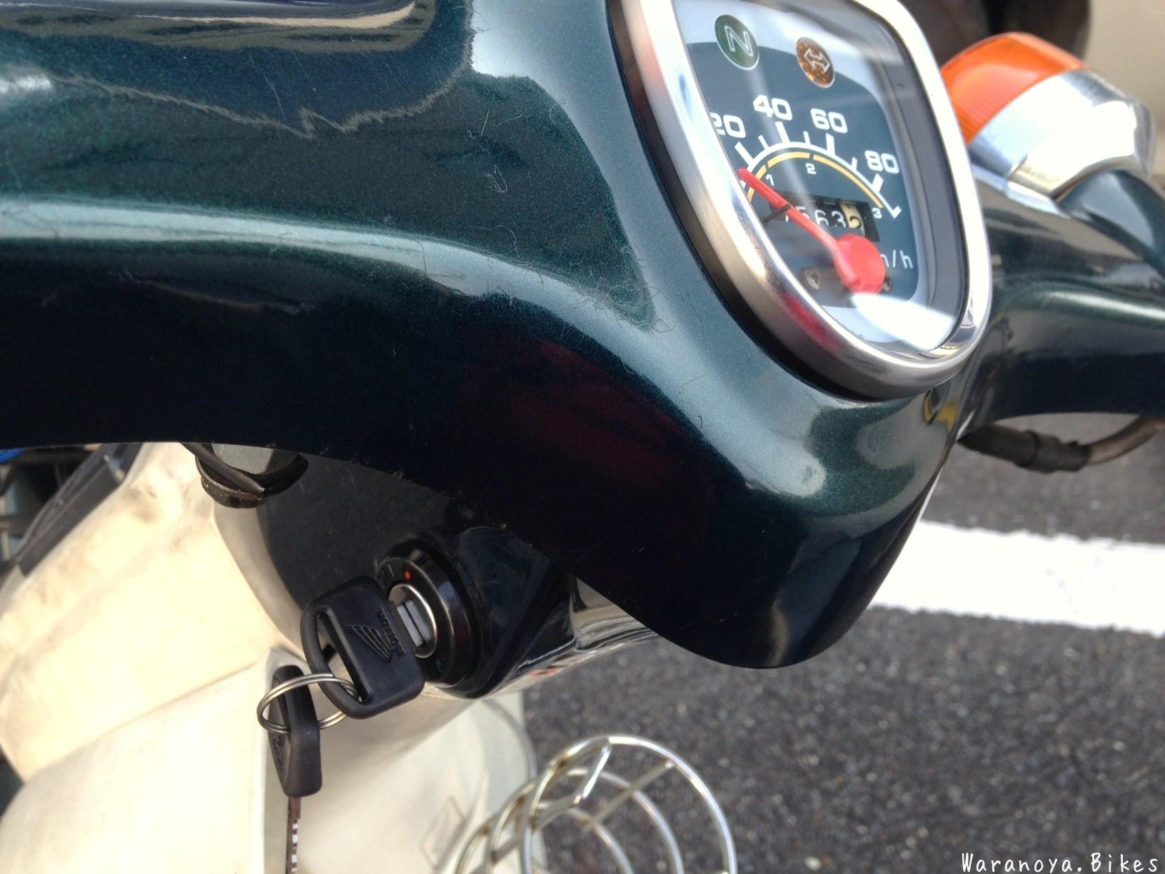 自転車の 自転車 ハンドルロック 修理 : ガソリンキャップ交換→レッグ ...
