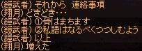 a0201367_8433830.jpg