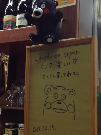 01/02/2014 スタッフ2週間目_a0136671_03304788.jpg