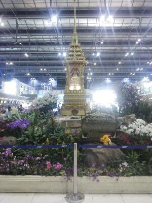 2014  タイでの闘い・・・到着_d0144077_10474898.jpg