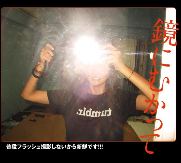 b0315480_19451588.jpg