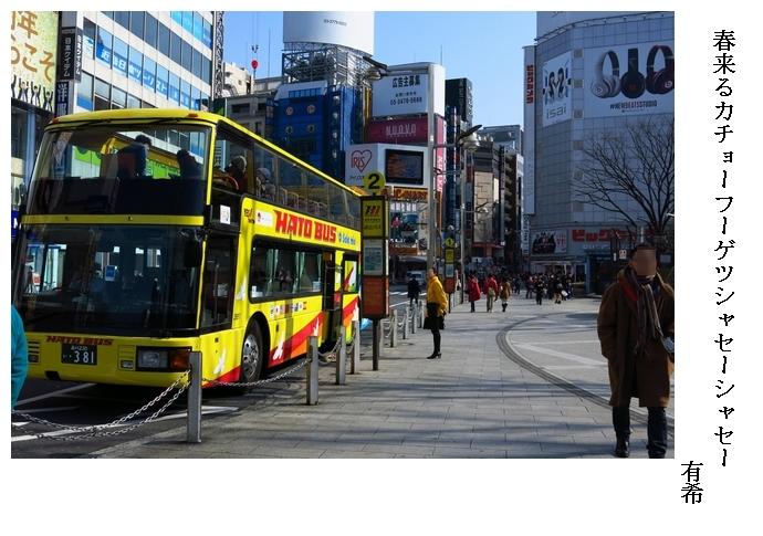 新宿駅東口_a0248481_151026.jpg