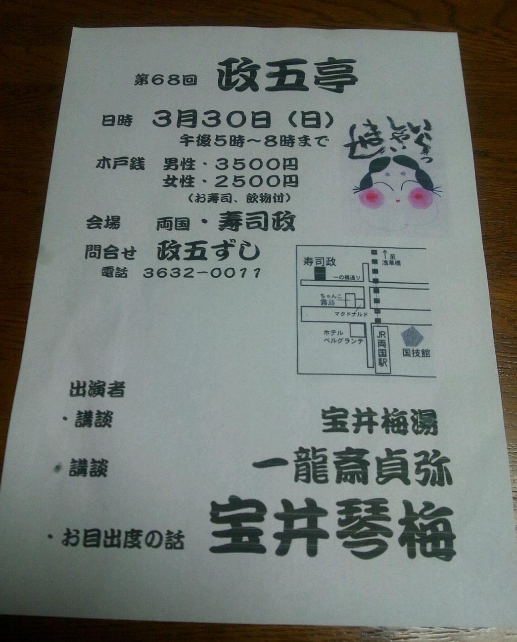 c0223001_104471.jpg