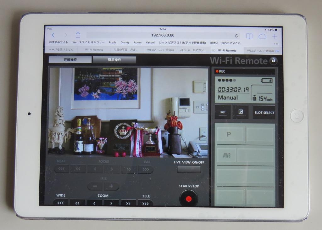 iPadでリモコン_c0047906_13210499.jpg