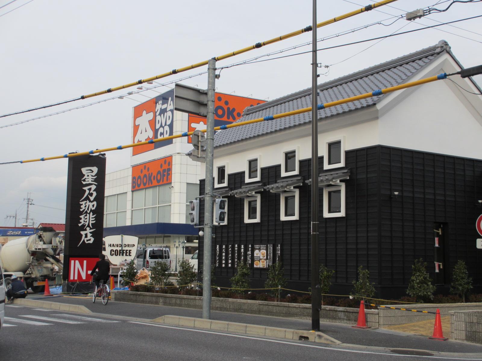 星乃珈琲店_e0150006_1773539.jpg
