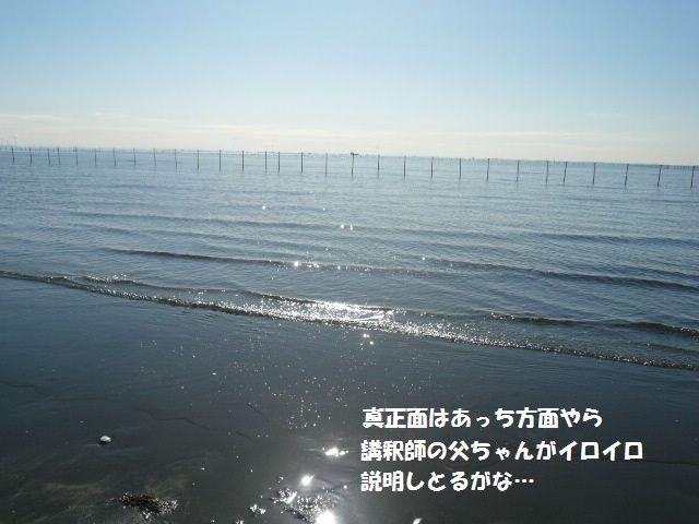 e0094407_23501732.jpg