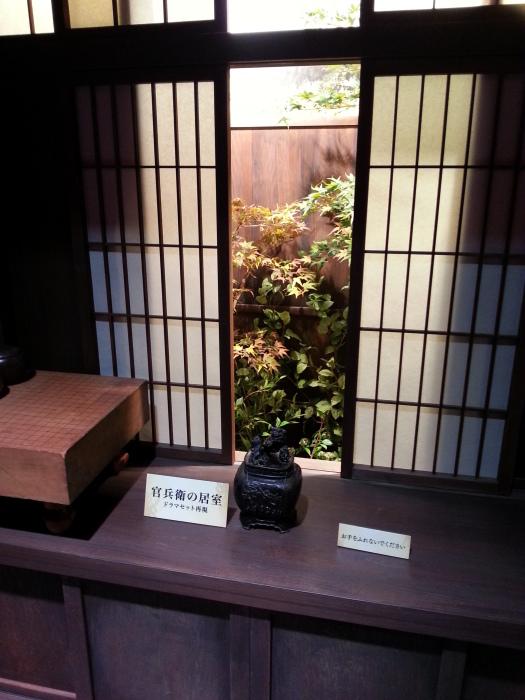 小豆・黒田官兵衛・姫路城~_b0226322_09411101.jpg