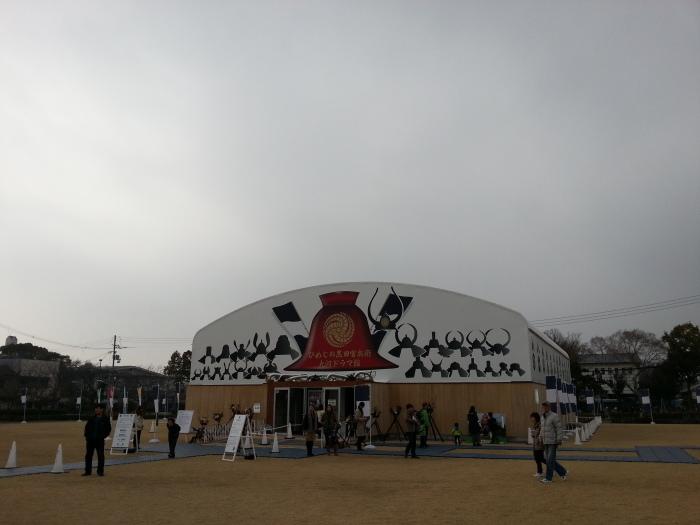 小豆・黒田官兵衛・姫路城~_b0226322_09411185.jpg