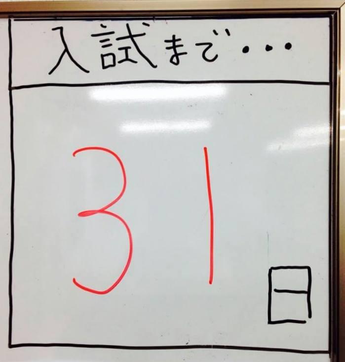 b0219726_20211735.jpg