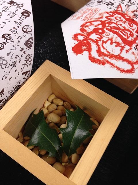 /// 朝野家では福豆と鬼面盃をご準備させていただきます ///_f0112434_15112317.jpg