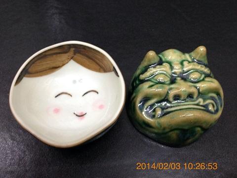 /// 朝野家では福豆と鬼面盃をご準備させていただきます ///_f0112434_1562620.jpg