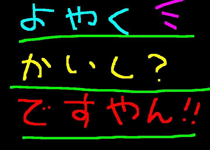 f0056935_1071819.jpg