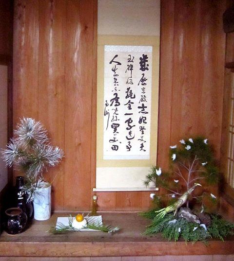 奄美北部の旧正月_e0041337_2064321.jpg