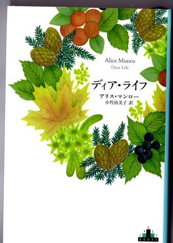 寝起き前の読書_f0095745_1456614.jpg