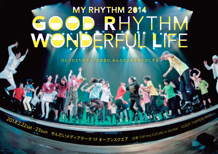 今月22日!23日!!MY RHYTHM2014ーGood Rhythm, Wonderful Lifeー_f0137346_16422792.jpg